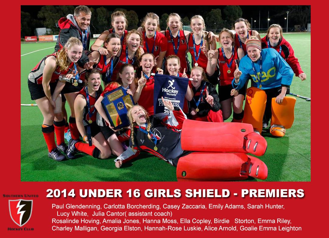 2014 Outdoor U16 Girls Shield