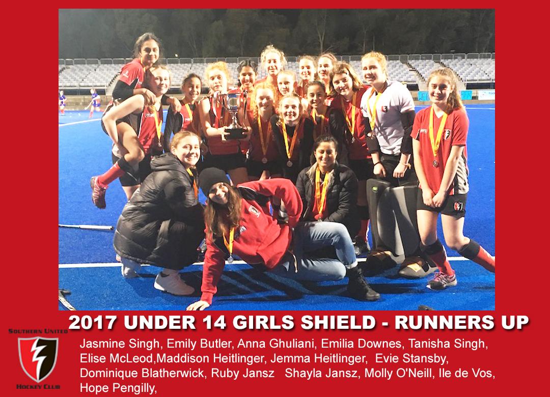 2017 Outdoor U14 Girls Shield
