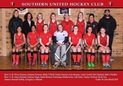 UNDER 16 GIRLS SHIELD