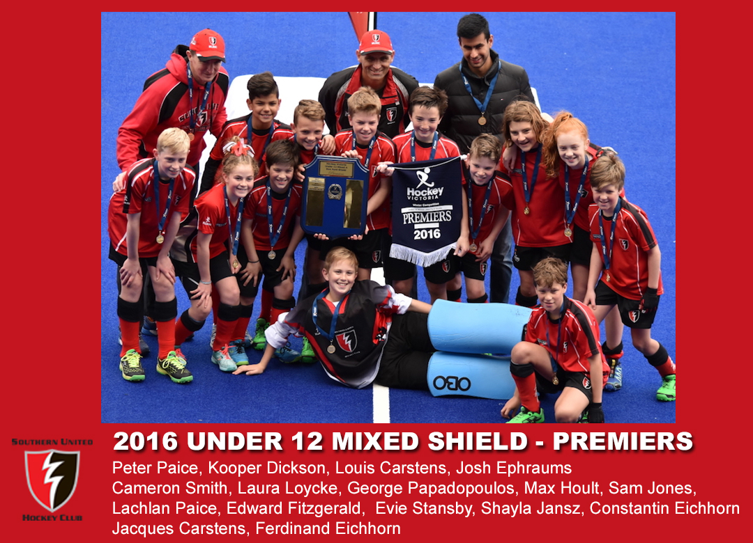 2016 Outdoor U12 Mixed Shield