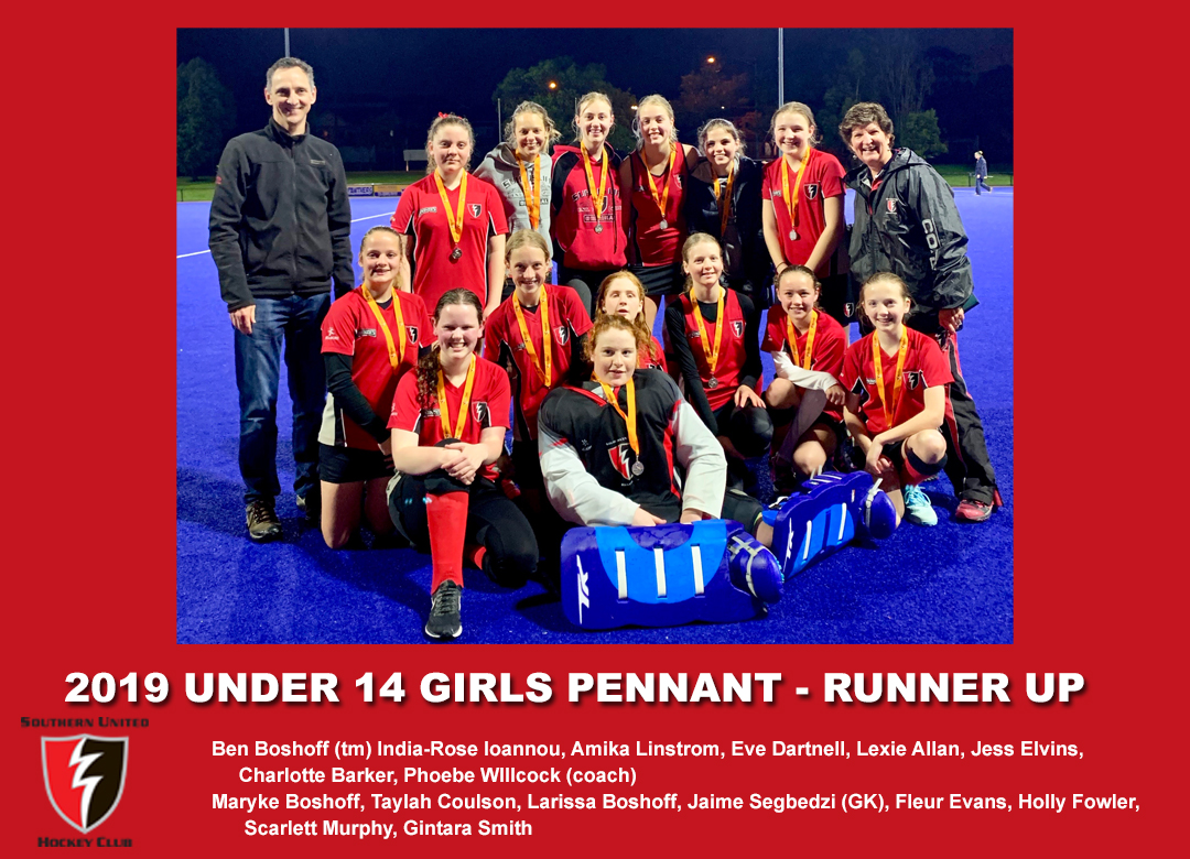 2019 Outdoor U14 Girls Pennant