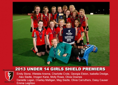 2013 Outdoor U14 Girls Shield